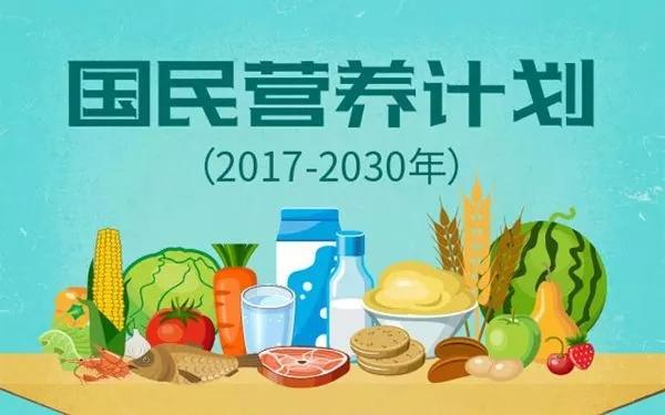 官宣:预防大于治疗,惠氏千日营养健康行动项目落地