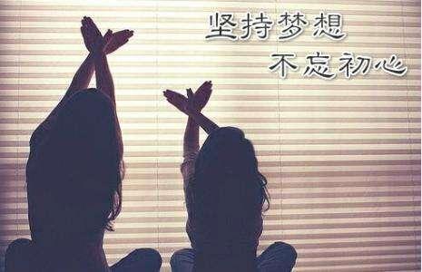【日报大放送】五谷磨房赴港上市首日股价遭破发;米氏云商融资5000万