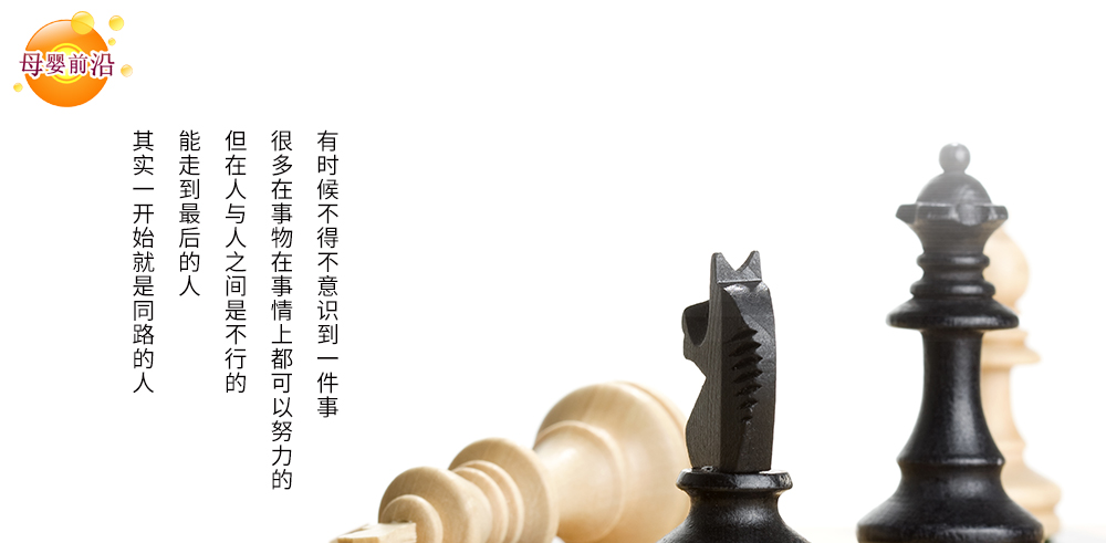 【日报大放送】康维多、爱荷美、美力滋等10个系列24个配方通过配方注册;皇家美素佳儿3段奶粉全国多地断货
